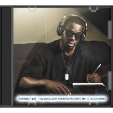 Вдохновение хип-хоп