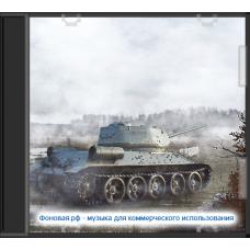Гремели танки